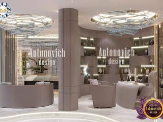 Luxury Antonovich Design Modern study/office
