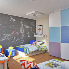 IdeasMarket Nursery/kid's room MDF Grey