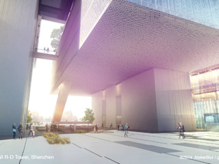 Great Wall R&D Tower atelier blur / georges hung architecte d.p.l.g. Oficinas y bibliotecas de estilo moderno