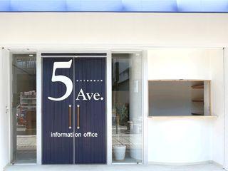 大分市府内五番街商店街振興組合事務所 SHUSAKU MATSUDA & ASSOCIATES, ARCHITECTS オフィススペース&店