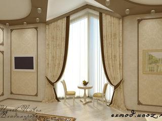 Цунёв_Дизайн. Студия интерьерных решений. Dormitorios clásicos