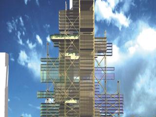 Maslak Yüksek Blok Metin Hepgüler Ofisler ve Mağazalar