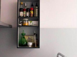 Trestrastos Moderne Küchen
