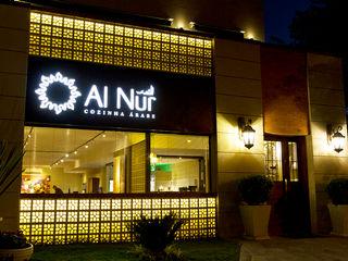 Al Nur Cozinha Árabe - Zona Sul RICARDOTRAMONTINA.ART Espaços gastronômicos mediterrâneos