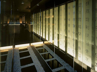 Japan Dinning ShinGetu Shigeo Nakamura Design Office オフィススペース&店