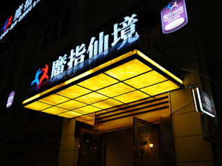 Back Lit Faux Alabaster ShellShock Designs Asian style offices & stores