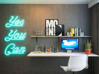 IK-architects Minimalistische Arbeitszimmer