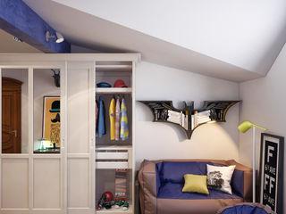 Sweet Home Design Minimalist nursery/kids room
