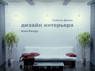 Nada-Design Студия дизайна. Industrial style living room
