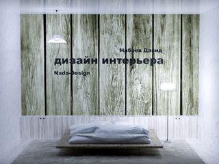 Nada-Design Студия дизайна. Minimalist bedroom