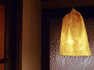 MUTANT Lamp Edition Rosa Cortiella Study/officeLighting