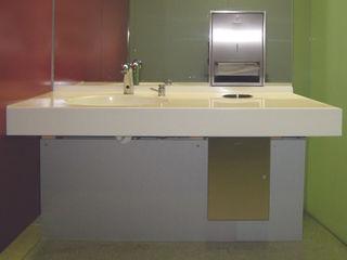 Stratus Bad- & Form-Elemente GmbH Офисные помещения