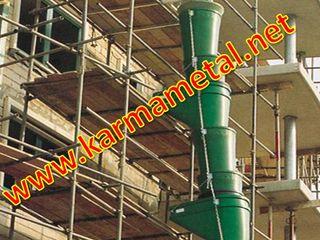 KARMA METAL Балкон и веранда в стиле лофт