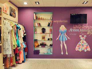 IdeasMarket Commercial Spaces