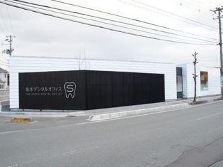 一級建築士事務所A-SA工房 Phòng khám