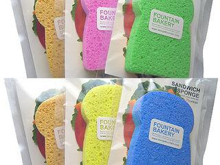fountain studio KitchenAccessories & textiles Natural Fibre