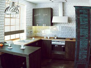 Valeria Ganina Cucina in stile industriale