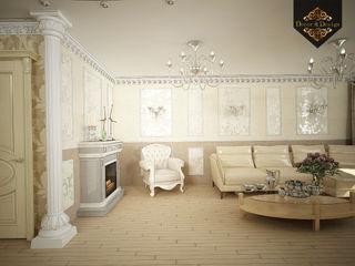 Decor&Design Soggiorno classico