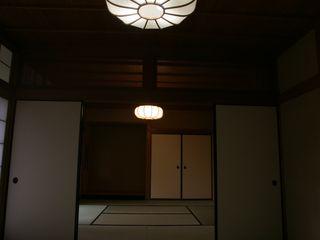Sakurayama-Architect-Design Azjatyckie okna i drzwi