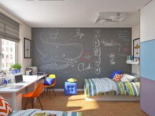 IdeasMarket Nursery/kid's room Chipboard Grey