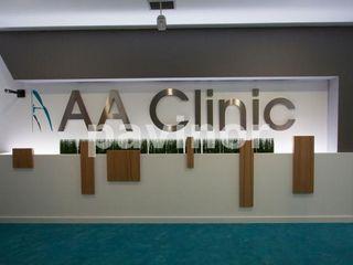 Clinic AA Pavinor Clínicas de estilo moderno Hormigón Azul