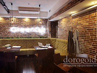 """Ресторан """"Green Cafe"""" г. Севастополь Дорогой Дом Бары и клубы в стиле лофт"""