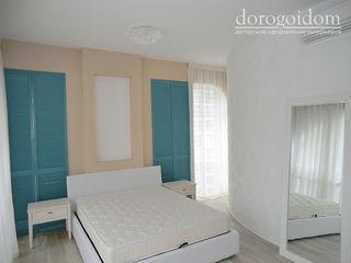 Апартаменты в Darsan. г. Ялта Дорогой Дом Спальня в стиле минимализм