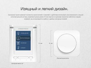 Первая Мультимедийная компания Living roomAccessories & decoration