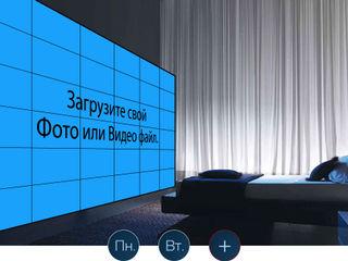 Первая Мультимедийная компания Kamar Tidur Klasik