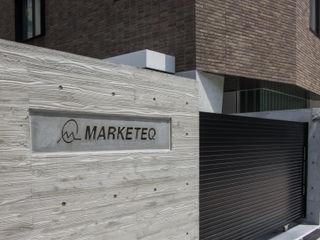 一級建築士事務所アールタイプ Office buildings Concrete Grey