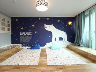 퍼스트애비뉴 Modern Çocuk Odası