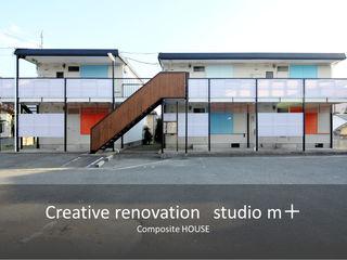 studio m+ by masato fujii Case in stile scandinavo Blu