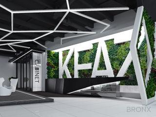 Bronx Couloir, entrée, escaliers modernes
