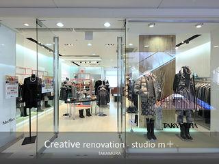 studio m+ by masato fujii Case moderne Legno Beige