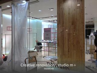 studio m+ by masato fujii Case moderne