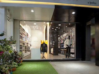 Urban Tree Commercial Spaces