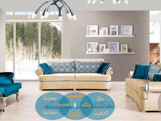 كاسل للإستشارات الهندسية وأعمال الديكور والتشطيبات العامة Living roomAccessories & decoration Porcelain Metallic/Silver
