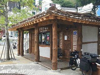 한국인테리어 (주)명인건설 Azjatyckie domy