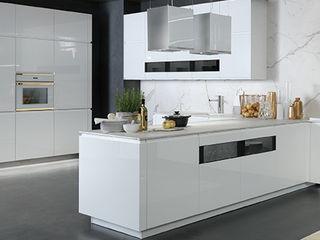 Powerful, efficient and versatile: the new extraction hoods from Küppersbusch Küppersbusch Hausgeräte GmbH CocinaElectrónica