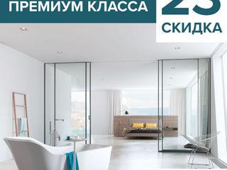 Raumplus Fenster & TürTüren