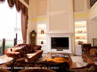 Hi+Design/Interior.Architecture. 寰邑空間設計 غرفة المعيشة