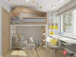 RuSl_01 InSign Pracownia Projektowa Karolina Wójcik Nowoczesny pokój dziecięcy