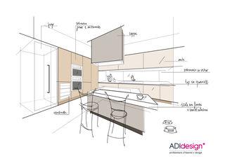 ADIdesign* studio 주방수납