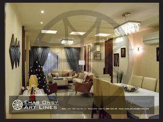 Ehabonsydesigns Sala de jantarAcessórios e decoração