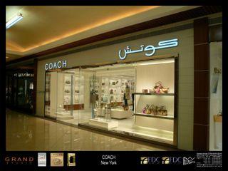 sony architect studio Shopping Centres
