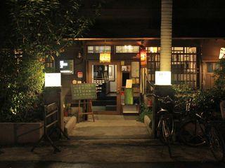 賣捌所 urisabakisho Co*Good Design Co. Ltd. 餐廳