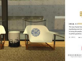 明明德設計椅 - 京悅設計(台灣) 京悅室內裝修設計工程(有)公司 真水空間建築設計居研所 客廳凳子與椅子 皮革