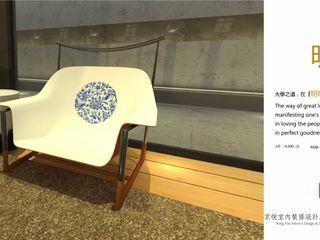 明明德設計椅 - 京悅設計(台灣) 京悅室內裝修設計工程(有)公司 真水空間建築設計居研所 玄關、走廊與階梯座椅 皮革