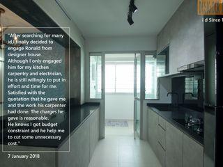 130 TPY BTO Designer House KitchenKitchen utensils Grey