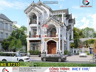 Kiến An Vinh Будинки